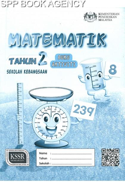 BUKU TEKS (BUKU AKTIVITI) MATEMATIK TAHUN 2